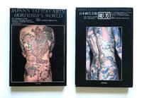 Japan's Tattoo Arts. Horiyoshi's world : Vol. 2