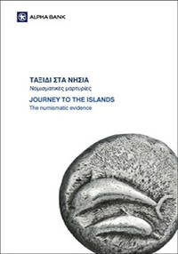 Journey to the Islands - The Numismatic Evidence