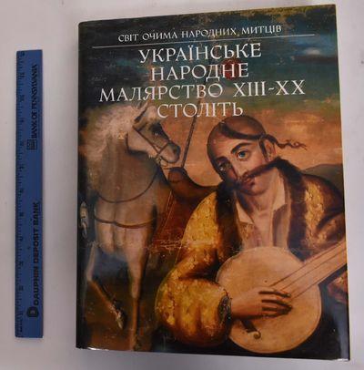 Kyiv, Ukraine: Mystetstvo, 1991. Hardcover. VG+. minor rubbing to cover corners. pgs lightly edge-to...