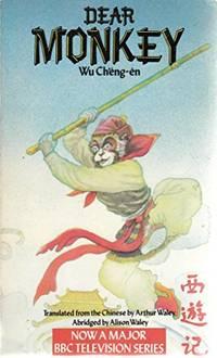 image of Dear Monkey