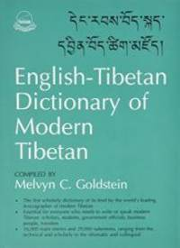 English-Tibetan Dictionary of Modern Tibetan by Melvyn C. Goldstein - Hardcover - 2002-02-03 - from Books Express (SKU: 8185102465n)