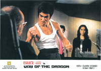 image of The Way of the Dragon (Collection of three original lobby cards for the 1972 film)