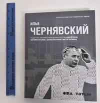 image of Ilya Cherniavsky