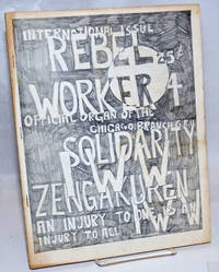 Rebel worker no. 4.  Official organ of the Chicago Branch GRU. International issue
