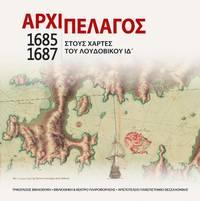 Archipelagos 1685-1687 stous chartes tou Loudovikou ID'