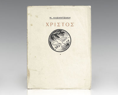 Athens, 1938. First edition of this early work by the author of Zorba the Greek. Octavo, original wr...