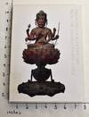 View Image 1 of 7 for Treasures of Buddhist Art from the Saidai-Ji Temple, Nara Inventory #163500