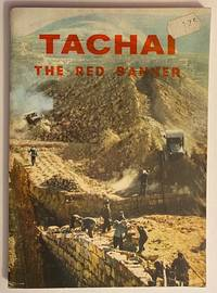 image of Tachai: the red banner