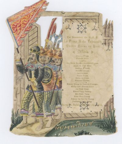 Bangkok, , 1903. Die-cut, pen and ink, and watercolor menu (17 x 13 cm.). Text in printed in French ...