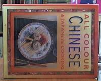 image of Chinese and Japanese Cooking