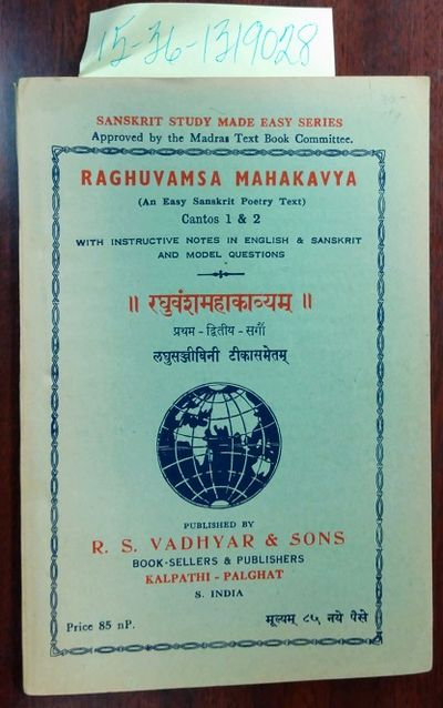 Kalpathi-Palghat, S. India: R.S. Vadhyar & Sons, 1960. Softcover. Booklet ; G-/paperback; dark beige...