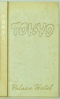 image of TOKYO Hymn to Her -- A Love Song to My Kind of Town