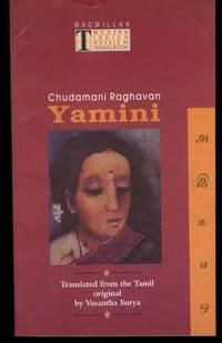 Yamini (Modern Indian Novels in Translation)