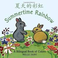 image of Summertime Rainbow: A Bilingual Book of Colors