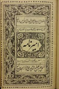 The Ameer Namah. A Persian Work Compiled by Moonshee Ameer Ali Khan  Bahadoor, with an Abstract Translation in English.