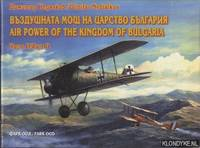 Air Power of the Kingdom of Bulgaria. Part II