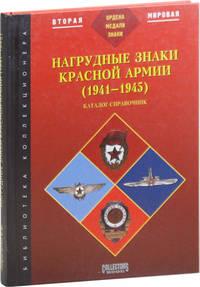 [Text in Russian] Nagrudnye Znaki Krasnoi Armii (1941-1945): Katalog-Spravochnik