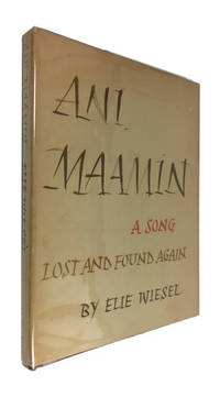 Ani Maamin: A Song Lost and Found Again