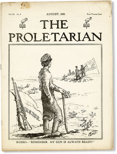 Detroit: Proletarian Party of America, 1921. First Edition. Quarto (30.5cm); illustrated wrappers, s...