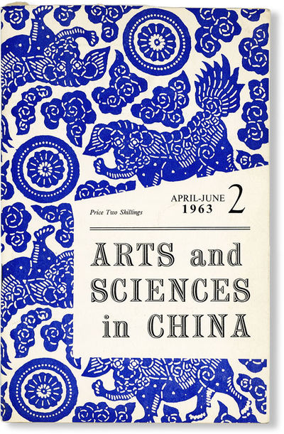 , 1963. First Edition. Octavo (22cm.); publisher's white decorative staplebound card wrappers printe...