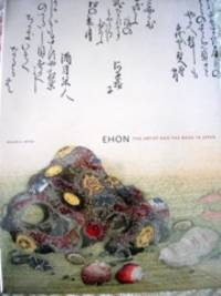 Ehon: The Artist and the Book in Japan.