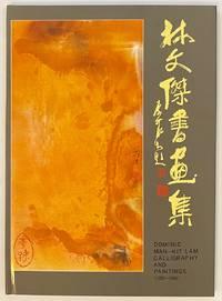 image of Dominic Man-kit Lam calligraphy and paintings (1983-1985)  /  Lin Wenjie shu hua ji  林文傑書晝集