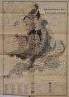View Image 3 of 3 for GEOLOGICAL TOUR THROUGH ENGLAND AND WALES: and a Brief Geological Sketch of the Isle of Wight. Partl... Inventory #019804