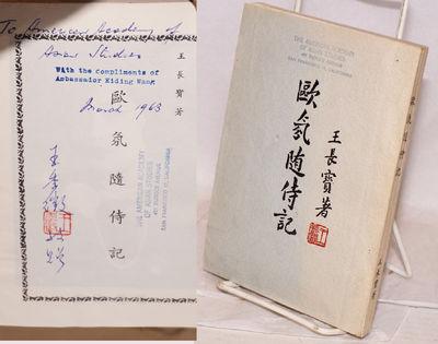 Taipei: Guang long yin shu ju 廣隆印書館, 1962. 348p., wraps, gift inscription f...