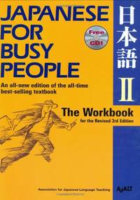 Japanese for Busy People 2: The Workbook for the Revised 3rd Edition (Japanese for Busy People)