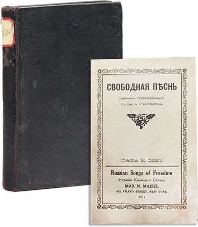 New York: Max N. Maisel, 1911. Hardcover. A compilation of Russian