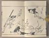 View Image 3 of 8 for Keihitsu Tobaguruma �F�� Inventory #90537