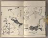 View Image 4 of 8 for Keihitsu Tobaguruma �F�� Inventory #90537