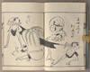 View Image 5 of 8 for Keihitsu Tobaguruma �F�� Inventory #90537