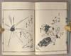 View Image 7 of 8 for Keihitsu Tobaguruma �F�� Inventory #90537
