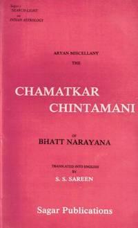 Chamatkar Chintamani by Bhatt NARAYANA - 1986 - from Le Grand Chene (SKU: 21119)