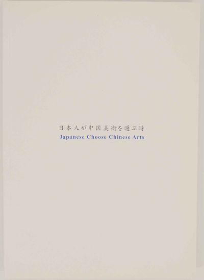 New York: Koichi Yanaga Oriental Fine ARts, 2007. First edition. Softcover. Exhibition catalog for a...