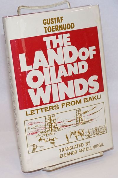 New York: Vantage Press, 1975. Hardcover. 79p., 5.5x8.25 inches, red boards, dj lightly shelfworn, v...