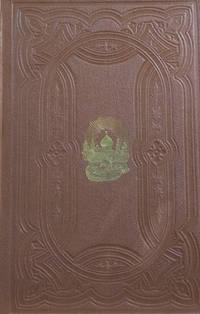 The Works of Flavius Josephus:  Complete in One Volume