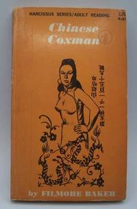 Chinese Coxman (A Narcissus Series Book)