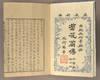 View Image 2 of 19 for Senka Lden j��, 4 vols Inventory #90567