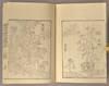 View Image 17 of 19 for Senka Lden j��, 4 vols Inventory #90567