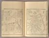 View Image 18 of 19 for Senka Lden j��, 4 vols Inventory #90567