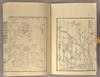 View Image 6 of 19 for Senka Lden j��, 4 vols Inventory #90567