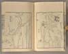 View Image 7 of 19 for Senka Lden j��, 4 vols Inventory #90567