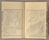 View Image 10 of 19 for Senka Lden j��, 4 vols Inventory #90567