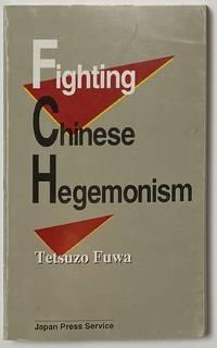 image of Fighting Chinese hegemonism
