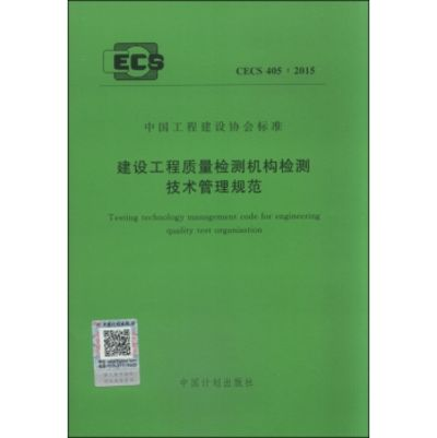 construction practice in china Codes of practice safety and health in construction  safety and health in construction the objective of this code is to provide practical guidance on a legal.