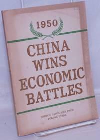image of China wins economic battles