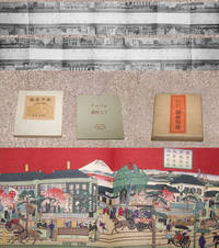 GINZA KAIWAI/GINZA HACCHO: THE 1954 TRUE FIRST EDITION
