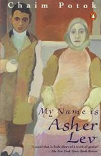 image of My Name Is Asher Lev (Penguin Modern Classics)